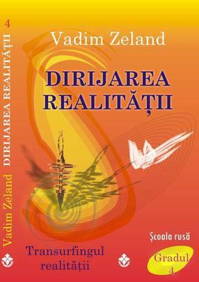 dirijarea-realitatii-transurfingul-realitatii_1_produs