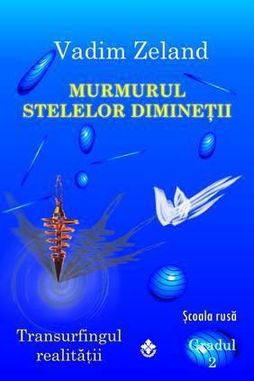 murmurul-stelelor-diminetii-transurfingul-realitatii_1_produs